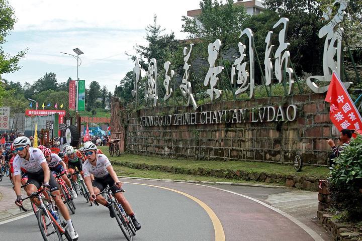 茶旅发力,吸引骑遍四川·2020年环茶马古道雅安(国际)公路自行车赛在雅举行